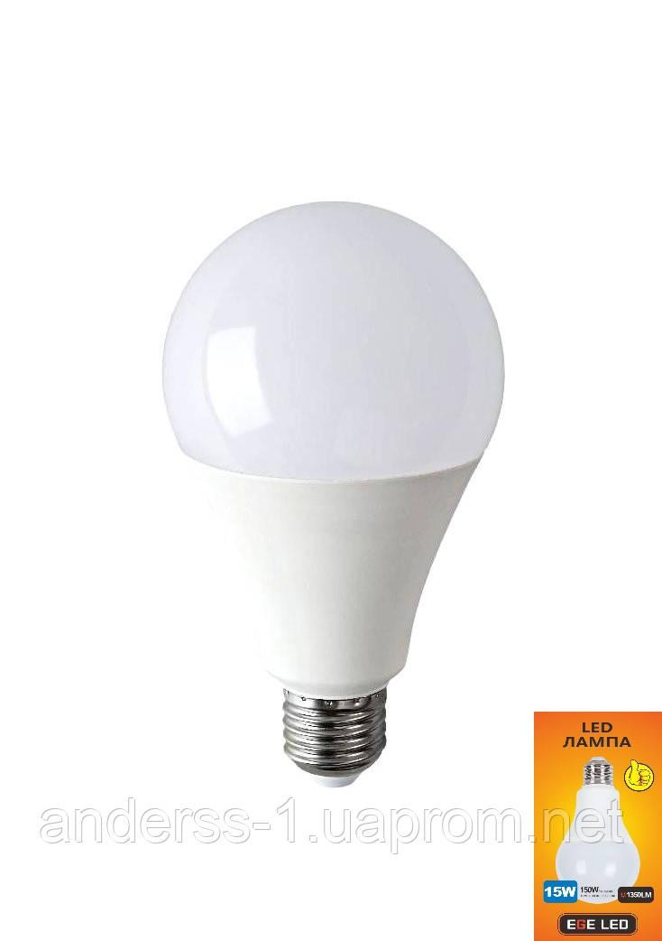 LED лампа 15W