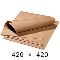 Крафт-папір в аркушах 70 грам - 420 мм × 420 мм / 500 шт