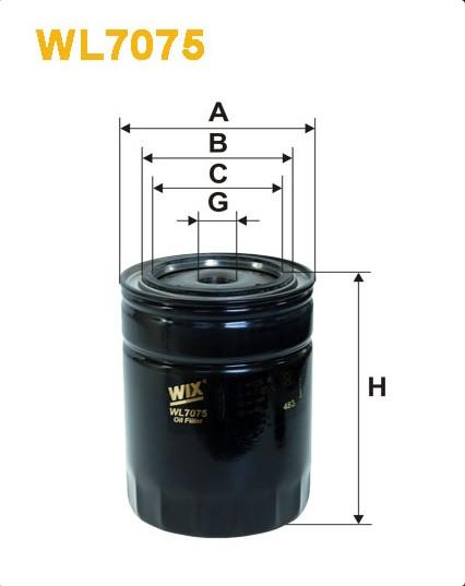 Фильтр масляный, WIX WL7075, Filtron OP 531