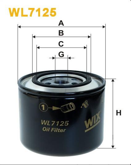 Фильтр масляный, WIX WL7125, Filtron OP 569 (51189E)