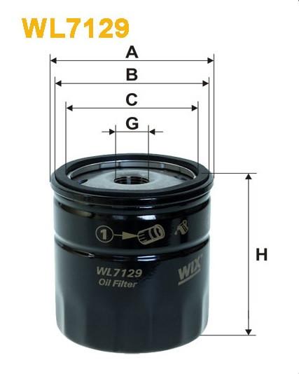 Фильтр масляный, WIX WL7129, Filtron OP 570