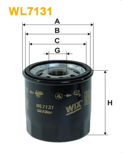 Фильтр масляный, WIX WL7131, Filtron OP 572