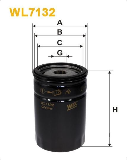 Фильтр масляный, WIX WL7132, Filtron OP 573