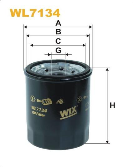 Фильтр масляный, WIX WL7134, Filtron OP 575