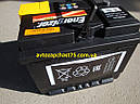Акумулятор 60 Ah 12v Energizer Plus , L, EN 540 Продаж тільки в Полтаві (виробник Німеччина), фото 3