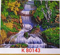 """Картина для часткової вишивки бісером"""" Казковий водоспад"""" /Картина для вышивки бисером, фото 1"""