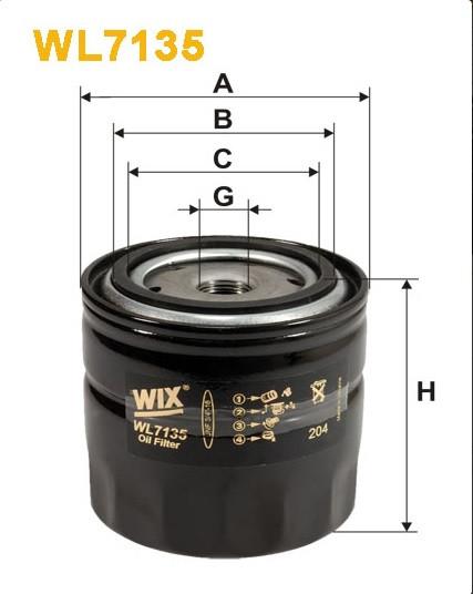 Фильтр масляный, WIX WL7135, Filtron OP 576