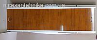 Экран для ванны алюминиевый 150*60 см. ЕВА-2( дуб), фото 1