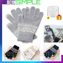 Сенсорные перчатки для телефонов Touchscreen Gloves / Перчатки для телефона + Наушники в Подарок