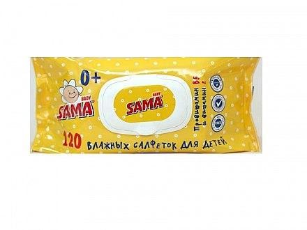 Салфетки влажные для младенцев Sama 120 шт с клапаном(Содержат провитамин B5 и витамин Е)