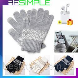 Сенсорные перчатки для телефонов Touchscreen Gloves / Перчатки для телефона + Наушники і12 в Подарок