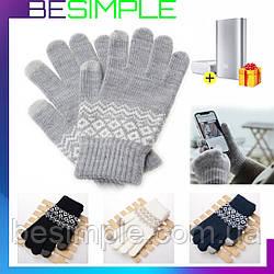 Сенсорные перчатки для телефонов Touchscreen Gloves / Перчатки для телефона + Power Bank в Подарок