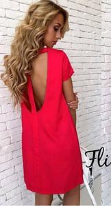 Платье летнее А-силует открытая спина красное