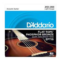 Струны для акустической гитары D`ADDARIO EFT16 FLAT TOPS LIGHT 12-53