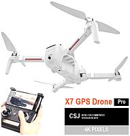 Дрон X7 GPS 5G квадрокоптер 2 Wi-Fi камеры,полет 23 мин,белый