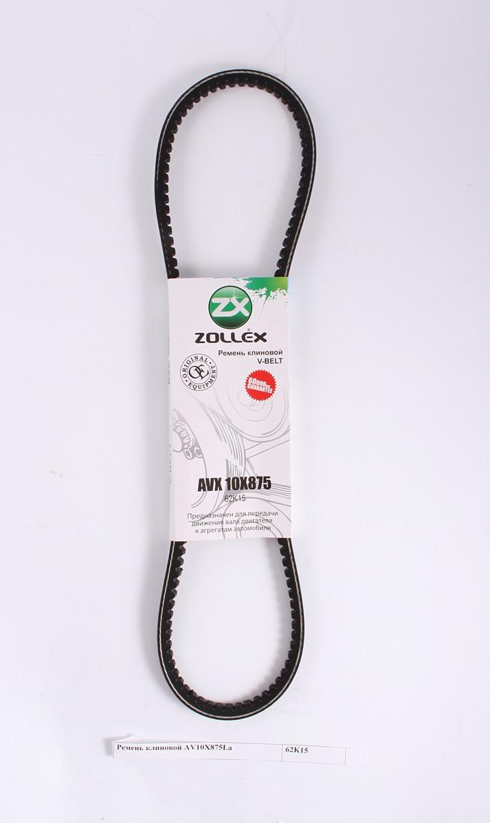 Zollex Ремень клиновой AV10X875La М-412, АЗЛК-2140