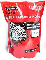 Прикормка сухой пластилин КLASSTER Убийца карася и карпа, Конопля, 500г.