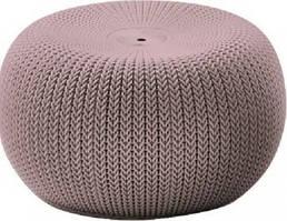 Кресло-пуф Knit Seat (Cozies), лиловое