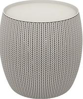 Стол-сундук Kbit (Cozies) Table, серый