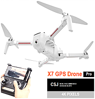 Квадрокоптер Дрон CSJ-X7,GPS,5G, Wi-Fi, 2 камеры белый