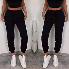 Женские спортивные свободные штаны с высокой талией черные