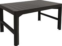 Стол Lyon rattan table серый ротанг