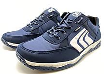 Кросівки чоловічі демісезонні, темно-сині (41,43,45 розмір), фото 3