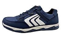 Кросівки чоловічі демісезонні, темно-сині (41,43,45 розмір)