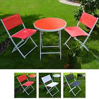 Комплект садовий стіл + 2 стільці Stenson MH-2746, 3 кольори, фото 1