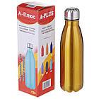 Термос бутылка питьевой A-PLUS 500 мл Золотой перламутр нержавеющая сталь, фото 3