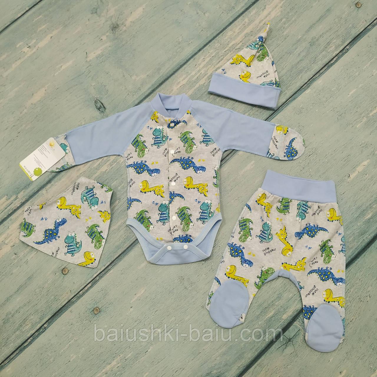 Одежда в роддом для новорожденного мальчика (кулир)