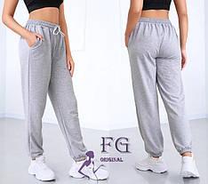 Женские спортивные широкие штаны на резинке с высокой посадкой серые