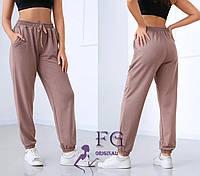 Спортивные женские свободные штаны на резинке завышенная талия бежевые