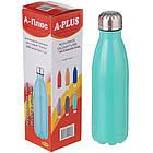 Термос бутылка питьевой A-PLUS 500 мл Бирюзовый перламутр нержавеющая сталь, фото 3