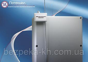 Радио модуль  RM-super-Universal выносной