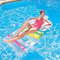 Надувной матрас для плавания со спинкой и подлокотниками для взрослых и детей (от 8 лет) 89х165 см, до 70 кг
