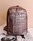 Стильный женский рюкзак под кожу питона