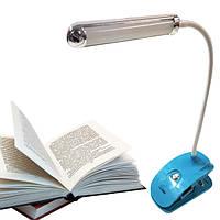 Настільна лампа світлодіодна ліхтарик YAJIA YJ-5868-1 Блакитна