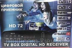 10-00-052. ТВ ресивер DVB-T2 HD72 (Wi-Fi, YouTube)