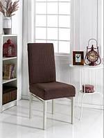 Безразмерный чехол для стула универсальный коричневый