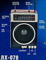 """Портативна колонка, радіоприймач """"RX-078"""", фото 3"""