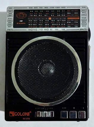 """Портативна колонка, радіоприймач """"RX-078"""", фото 2"""