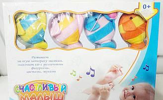 """Детская игрушка музыкальная карусель""""Счастливый малыш"""""""