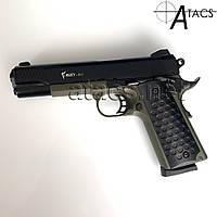 Пистолет KUZEY 911 стартовый black/green (Кольт 1911) с доп. магазином