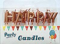 Свечи в торт Happy Birthday С Днем Рождения Розовый