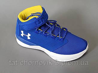 Баскетбольные кроссовки Under Armour GET B ZEE Арт.: 1298310-400