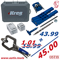 Промо-комплект Kreg® Pocket-Hole Jig 320 PROMO