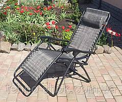 """Шезлонг раскладной на сетке """"Текс"""". Лежак,кресло,стул,топчан складной"""