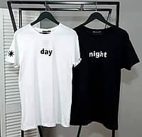 Парные футболки для влюбленных парня и девушки - Day \ Night