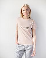 Женская футболка Модерн, беж принт Manicure, фото 1